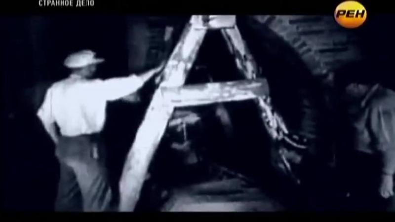 АСГАРД РЕЙХ ТИБЕТ Неразгаданные тайны Третьего Рейха Странное дело ведьмы ист энда смотреть онлайн пророк стих