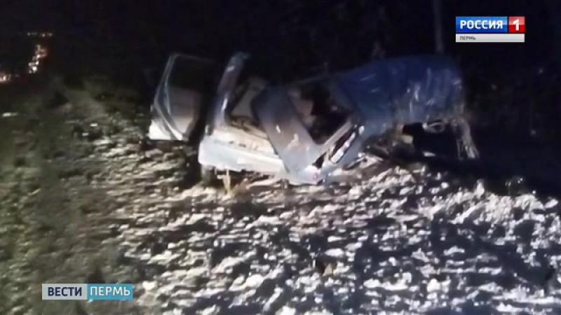 трашная авария произошла на федеральной трассе в Очерском районе