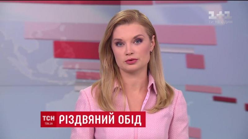 SantEgdio У Києві влаштували благодійний різдвяний обід 2017 для безхатьків та літніх людей