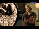 Пьедестал красоты. История обуви с Ренатой Литвиновой (2013) фильм 4
