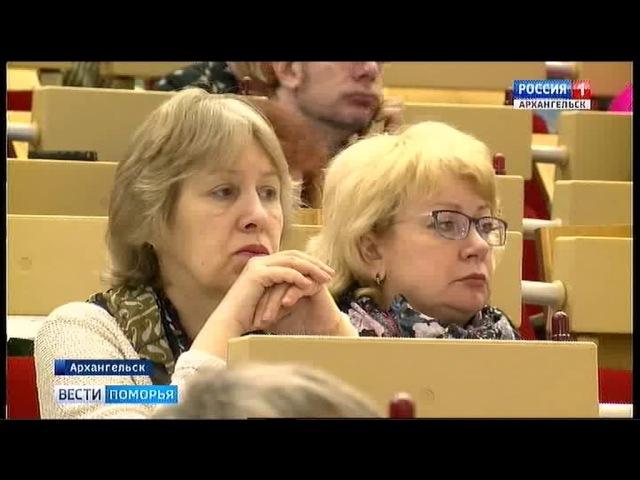 В Архангельске - встреча журналистов Баренц-региона