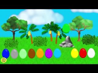 Яйцо с сюрпризом. Учим цвета. Развивающий мультик про цветные яйца с сюрпризами