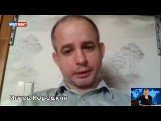 Игорь Корецкий: подводные камни в отношениях России—Турции—Ирана