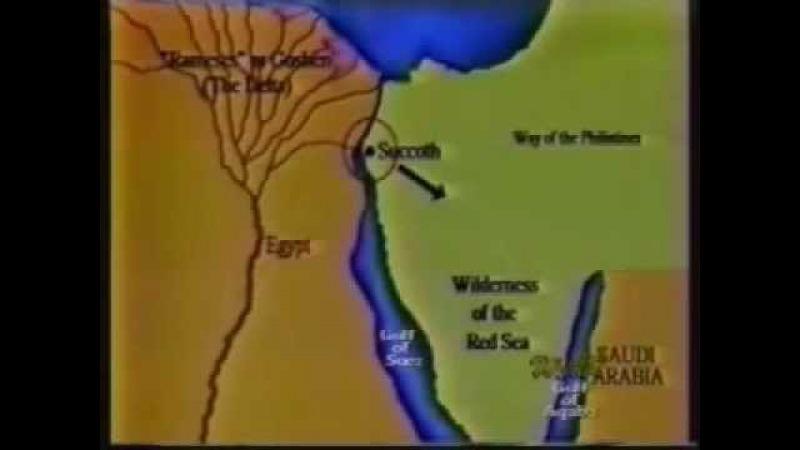 Рон Уайетт По следам исхода евреев из Египта
