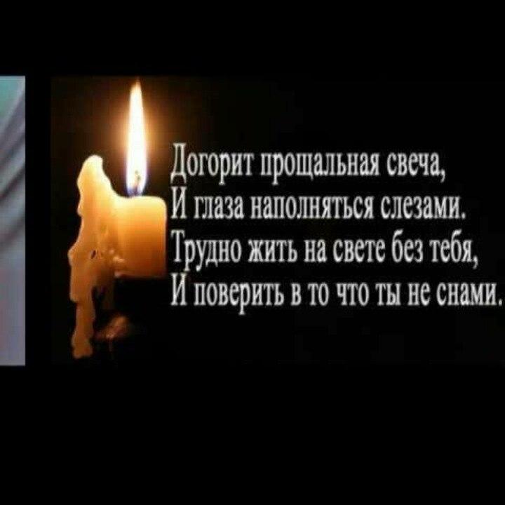 Заговор против сплетен на фото и свечи этого