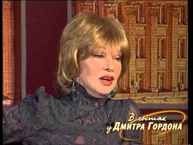 Людмила Гурченко В гостях у Дмитрия Гордона 1 2 2007