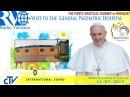 Папа ў Парагваі Наведванне дзяцячага шпіталя 11 ліпеня 2015 г