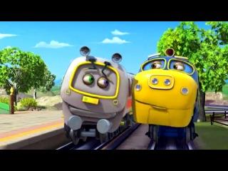 Паровозики из Чаггингтона: Встреча с мэром (2 Сезон/Серия 73) - мультфильмы про поезда