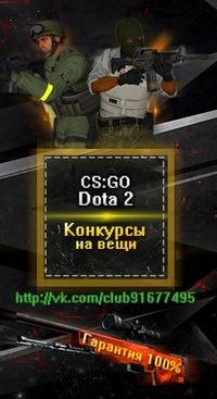 Кс го ставки от 1 рубля дота