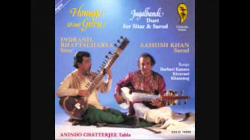 Duet Sitar Sarod (1) Raga Darbari Kanada - I.Bhattacharya Aashish Khan