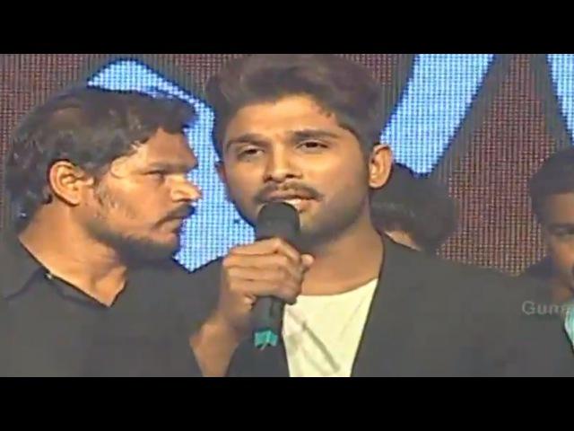 Allu Arjun Super Speech - Rudhramadevi Audio Launch @ Warangal - Anushka, Rana