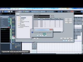 Cubase. - (MIDI Remote Control) (Cubase Tricks 06)