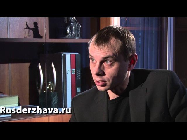 Часть 2 Впервые в России адвоката выкинули из зала суда