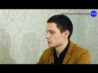 Фильмоскопия_ Хранители снов, отрывок
