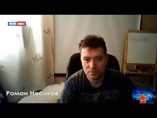 Роман Носиков: 25 лет независимости доказали, что Украина не государство