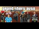 Trailers GTA III, VC, SA, IV, TLAD, TBOGT y V