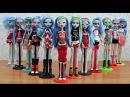 Ghoulia Freaky Fusion Monster High. Смотреть видео обзор про распаковку кукол монстер хай