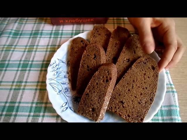 Как вывести ржаную закваску для Хлеба Самый простой способ