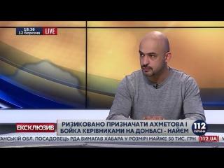 Інформація про переговори щодо можливого призначення Бойка і Ахметова головами ОРДЛО дуже ймовірна – Найєм