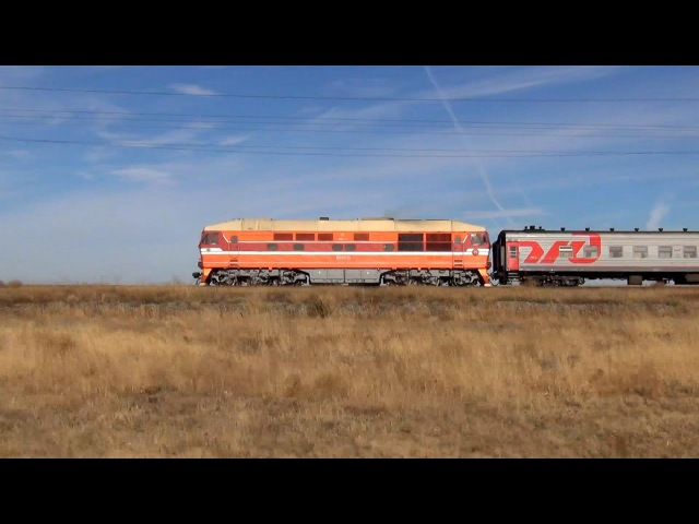 Погоня за поездом №273 274 Северобайкальск Адлер