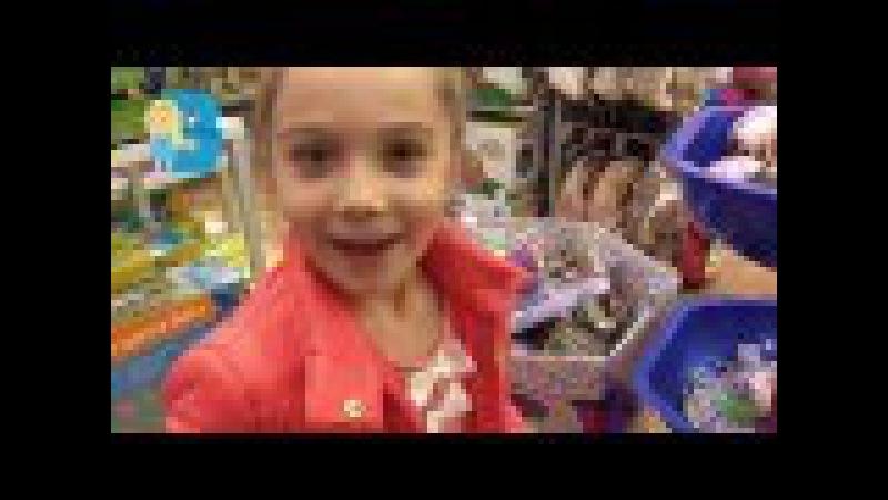 Что подарить подруге Варшава, поход по магазинам, покупаем игрушки для детей Kids shopping