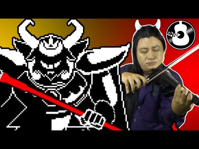 Undertale - ASGORE Battle Theme (Electric Violin Electric Guitar CoverRemix) || SPG