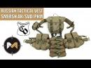 Обзор РПС Смерш АК РПК ПКМ. Russian tactical vest SPOSN Smersh AK SVD PKM