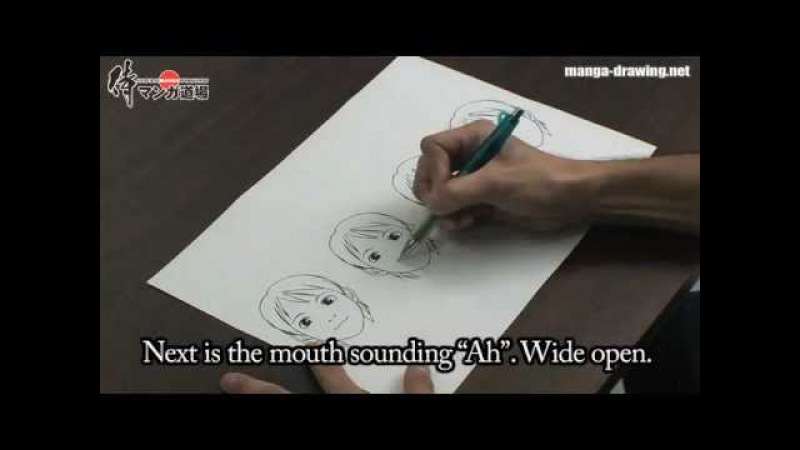Manga drawing lesson 007 How to draw eyes and facial parts 目と顔のパーツの描き方