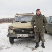 Борис Курдов