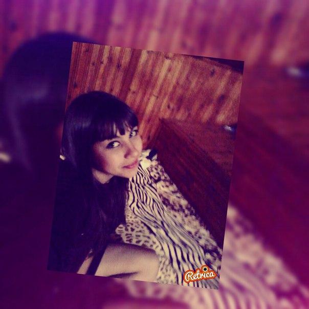 Люблю тебя моя родная картинки абхазский курорт