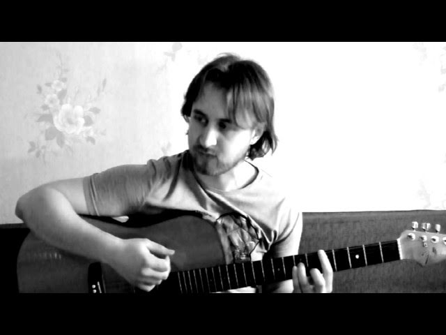 Будапешт Cover by Max Songline