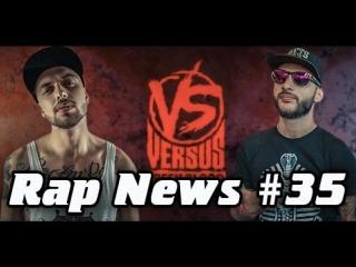 Rapnews #35 [woodbacker vs niggarex, l'one, st]