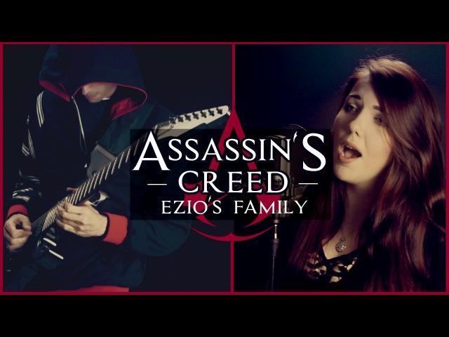 Assassin's Creed Ezio's Family Metal Rock Cover ft Alina Lesnik Srod Almenara