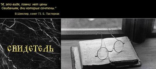 """Фонограмма к телепередаче """"Монолог"""" с Владимиром Высоцким (22.1.80г)   Свидетель"""