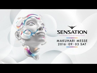 Sensation Japan is back in 2016 with a new show 'Innerspace'