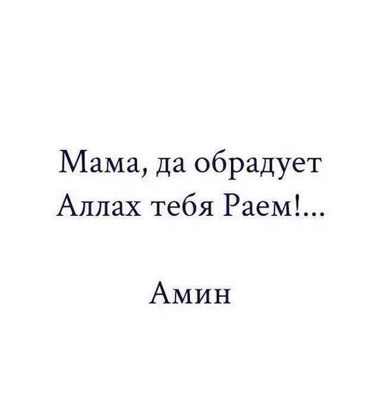 Картинки про маму мама мой рай