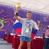 Evgeny Volsky