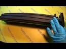 IU 410K KONICA MINOLTA Bizhub C351 C450 wymiana bębna listwy dewelopera