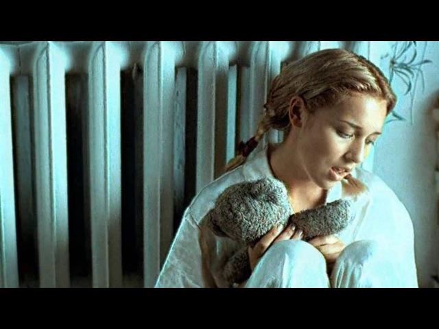 Алсу Alsou Клип Зимний сон 1999