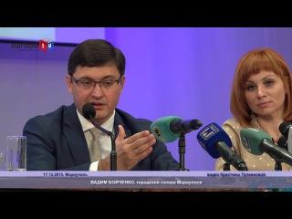 Мэр Мариуполя вновь уклонился от ответа на вопрос о признании России страной-агрессором
