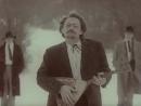 Духов день (1990) Фрагмент | KinoCC