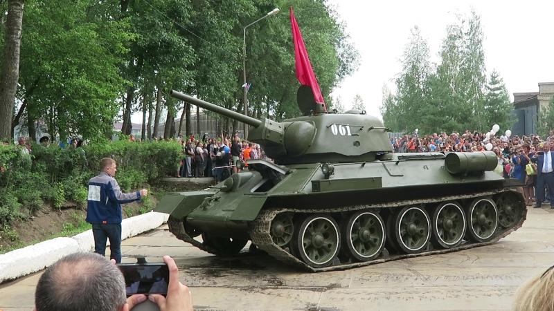 Танковый завод БТРЗ 75 лет