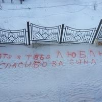 Рустам Хужин
