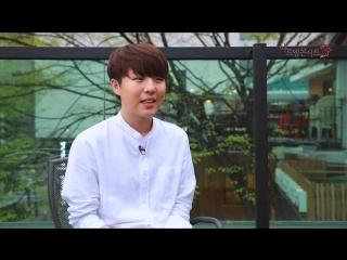 INTERVIEW Ю Сын У среди мальчиков и юношей.