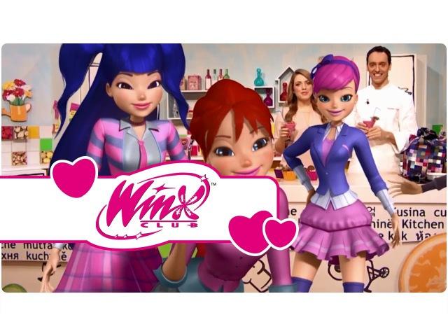 Клуб Винкс Кулинарная магия Винкс Выпуск 2 Блестящее шоколадное печенье