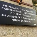 Юлия Ситдикова фотография #5