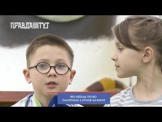 STAR KIDS програма 6 | Діти не по дитячому