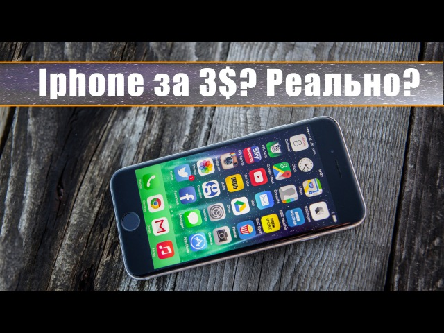 Обои На Экран Iphone 6