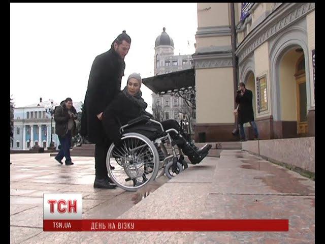 Артисти дизайнери та телеведучі за безбар'єрність українських міст