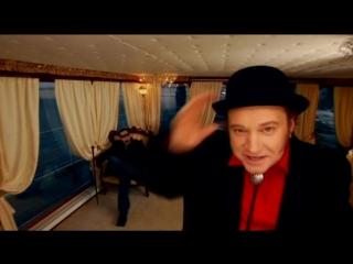 Алексей Большой & Жорык DELiєв - Злые Клоуны